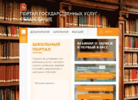 mou16.himki-edu.ru
