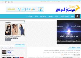 moubarmig.blogspot.com