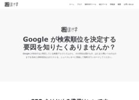 moukegaku.com