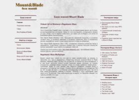 mount-blade.ru