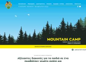 mountain-camp.gr