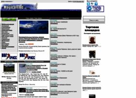 mountain.ru