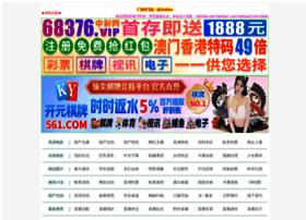 mountainrf.com