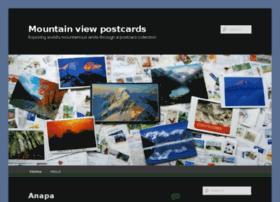 mountainviewpostcards.wordpress.com
