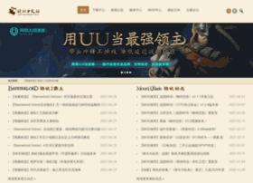 mountblade.com.cn