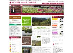 mountwine.co.jp