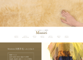 moutons.jp