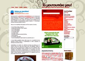 moutoupaki.blogspot.com