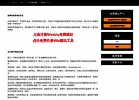 mouyao.com
