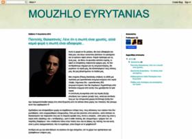 mouzilo-evrytanias.blogspot.com