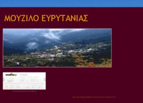 mouziloeyrytanias.blogspot.com