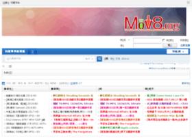 mov8.org