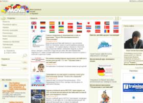 mova.com.ua