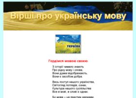 mova.mykhas.ru