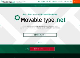 movabletype.net
