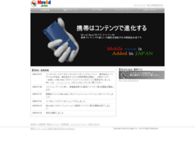 movad.jp