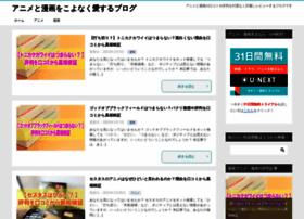 movatwitter.jp
