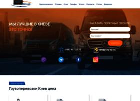 movex.kiev.ua