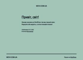 movi.com.ua