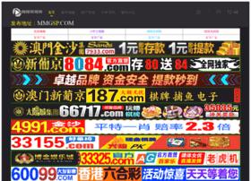 movie-asia.com