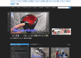 movie.golfdigest.co.jp