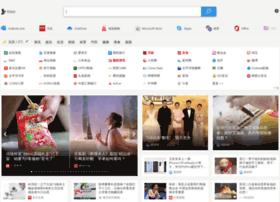 movie.msn.com.cn