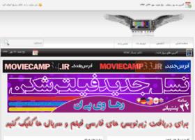 moviecamp24.ir