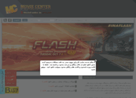 moviecenter2.in