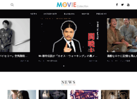moviecollection.jp