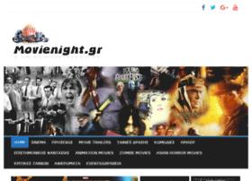 movienight.gr