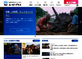 movieplus.jp
