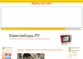 movies-star.ru