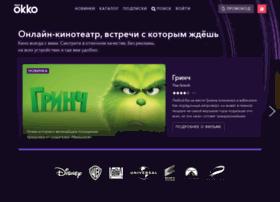 movies.okko.tv