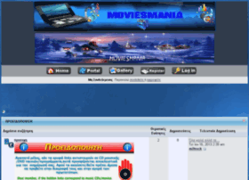 moviesmania.7forum.biz