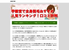 moviestarmakeover.com