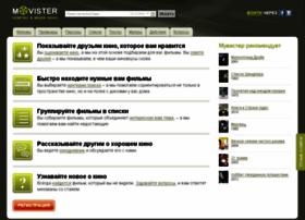 movister.ru