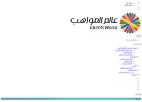 mowahib.com