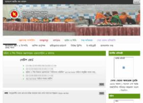 mowca.portal.gov.bd