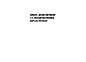moxiu.com