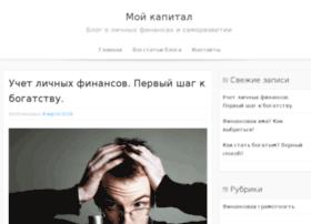 moy-capital.ru