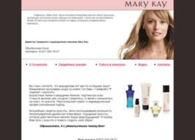 mary kay cosmetics erfahrungen