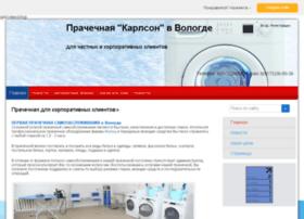 moy-saite.fo.ru