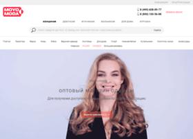 Интернет магазин женской одежды черкассы с доставкой