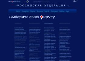 moyaokruga.ru
