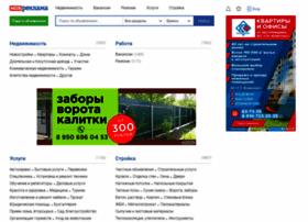 moyareklama.ru