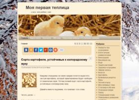 moyatepliza.ru