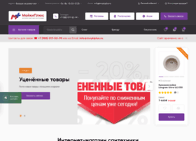 moykiplus.ru