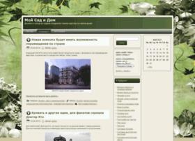 moysadidom.ru