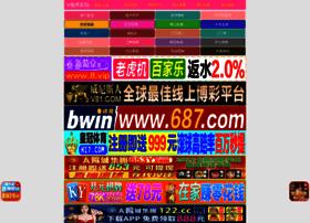 moyuidc.com