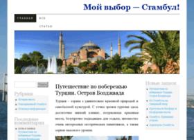 moyvibor-stambul.com